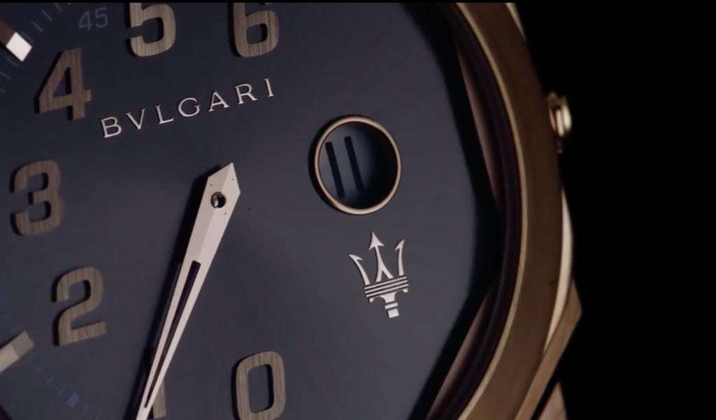 Maserati: Passion For Design